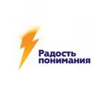 logo-радость понимания1