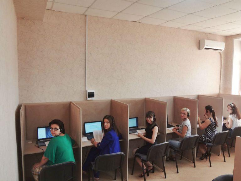 Об. кол-центр1